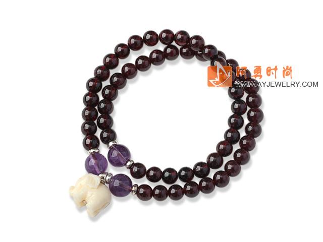 石榴石手链 配紫水晶 银珠 大象 双层带吊坠弹力线款 编号Y2801