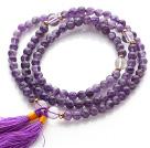 紫水晶 白水晶手链 项链 两用链 多圈流苏款