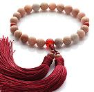 太阳石 红玛瑙手持佛珠 流苏款