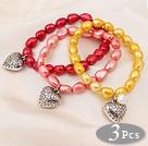 巴洛克染色珍珠手链 简约珠链带坠款 3条装