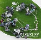 黑色珍珠水晶手链