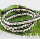 珍珠皮绳手链