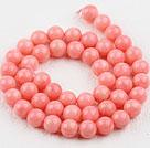 8mm圆形粉珊瑚