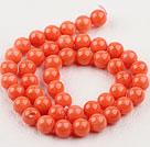 9mm圆形橘色珊瑚