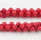5*9mm红珊瑚花生