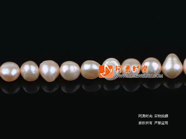 8-9mm天然粉色两面光珍珠