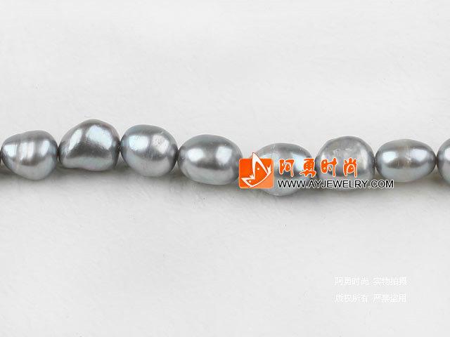 10-11mm灰色染色巴洛克珍珠
