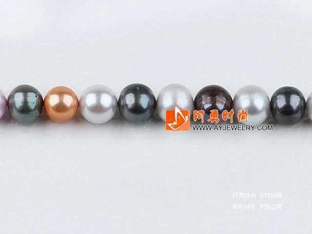 9-10mm染色混色珍珠