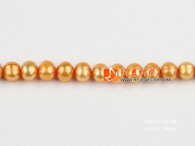 6-7mm橘黄色染色珍珠